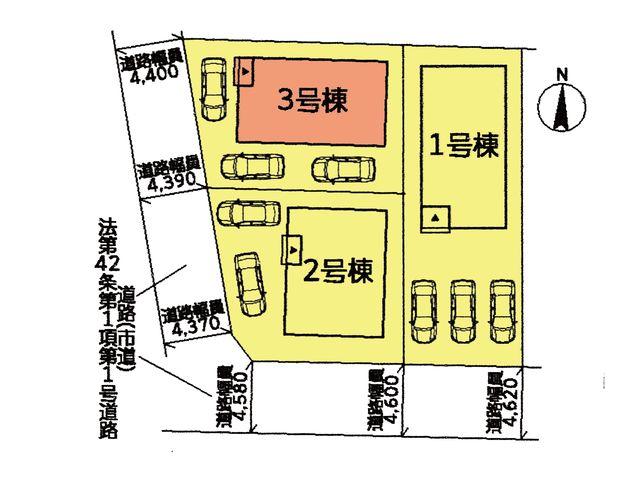 新築建売住宅・別府市荘園第1-3号棟
