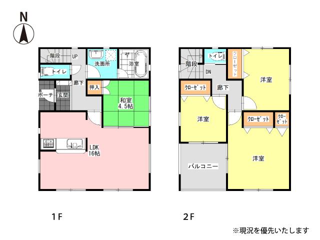 新築建売住宅・別府市荘園第1-2号棟